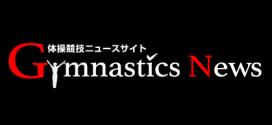 GymnasticsNews