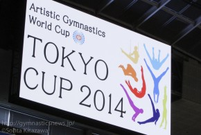 2014体操ワールドカップ
