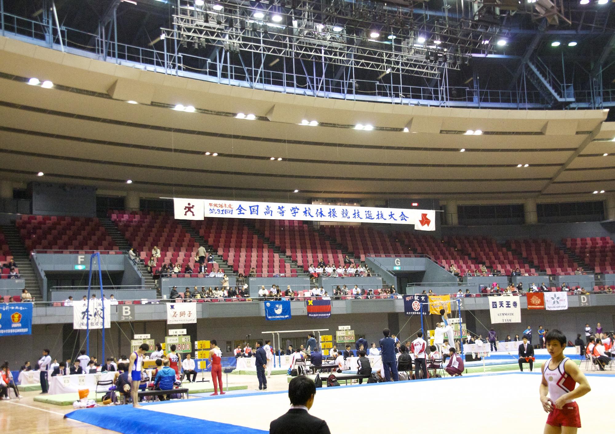 速報】第31回全国高等学校体操競...