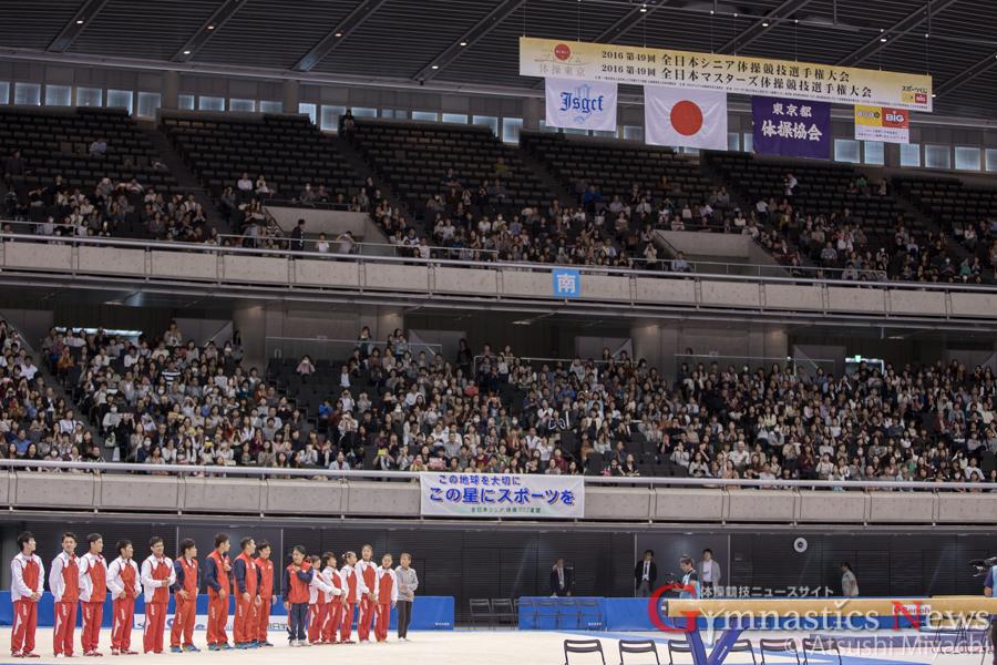 2016プレミアム体操東京エキシビジョン