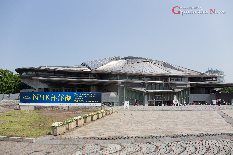 NHK杯が行われた東京体育館