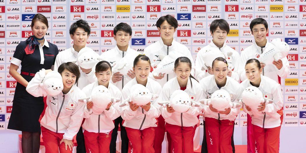 第72回全日本体操競技種目別選手権 代表選手発表