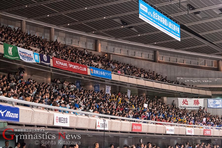 全日本個人総合 満員の観客席