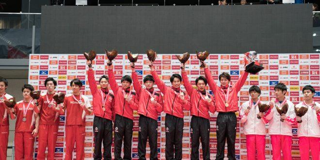 全日本団体2017