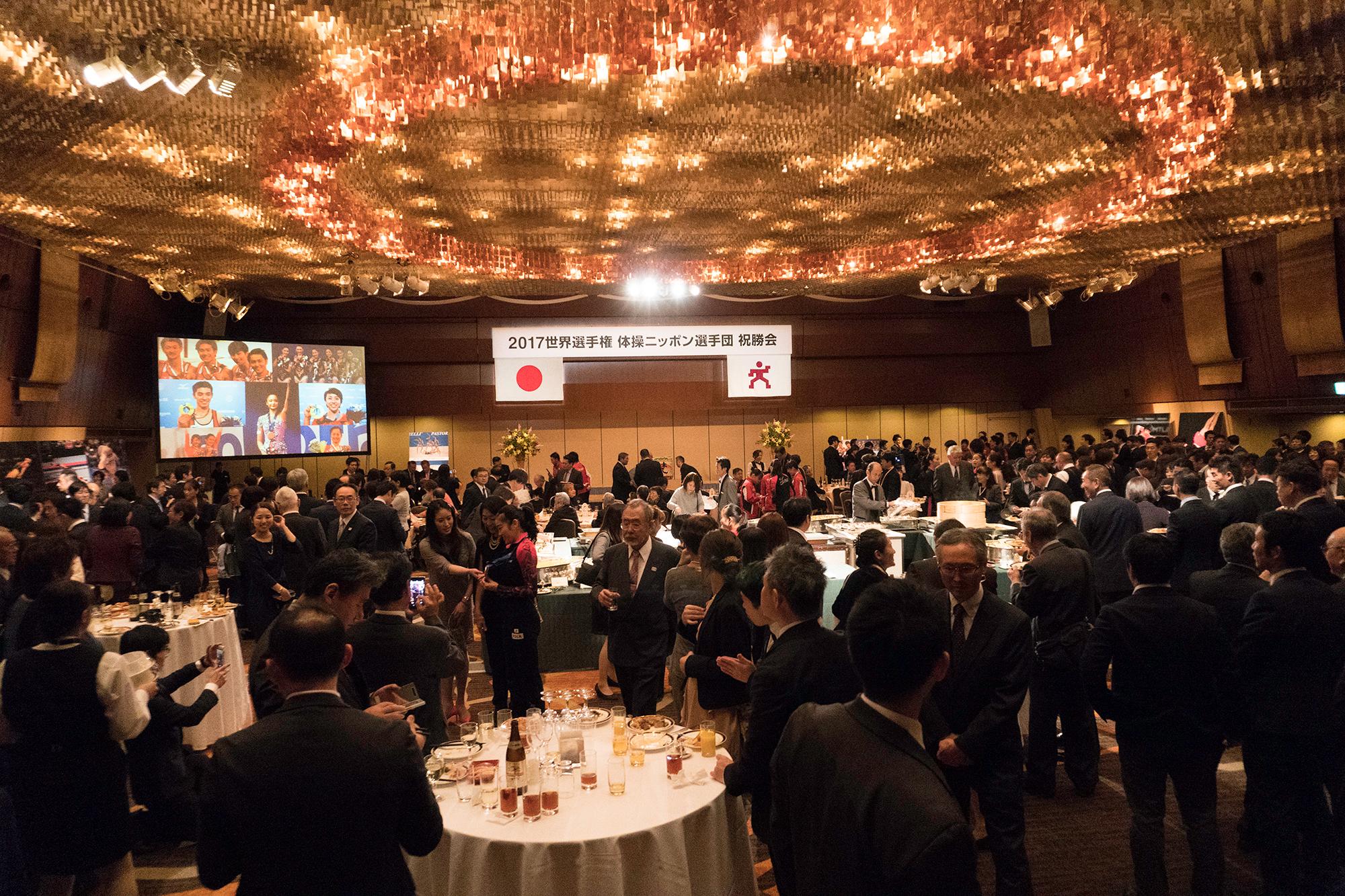 東京プリンスホテルで世界選手権代表の祝勝会