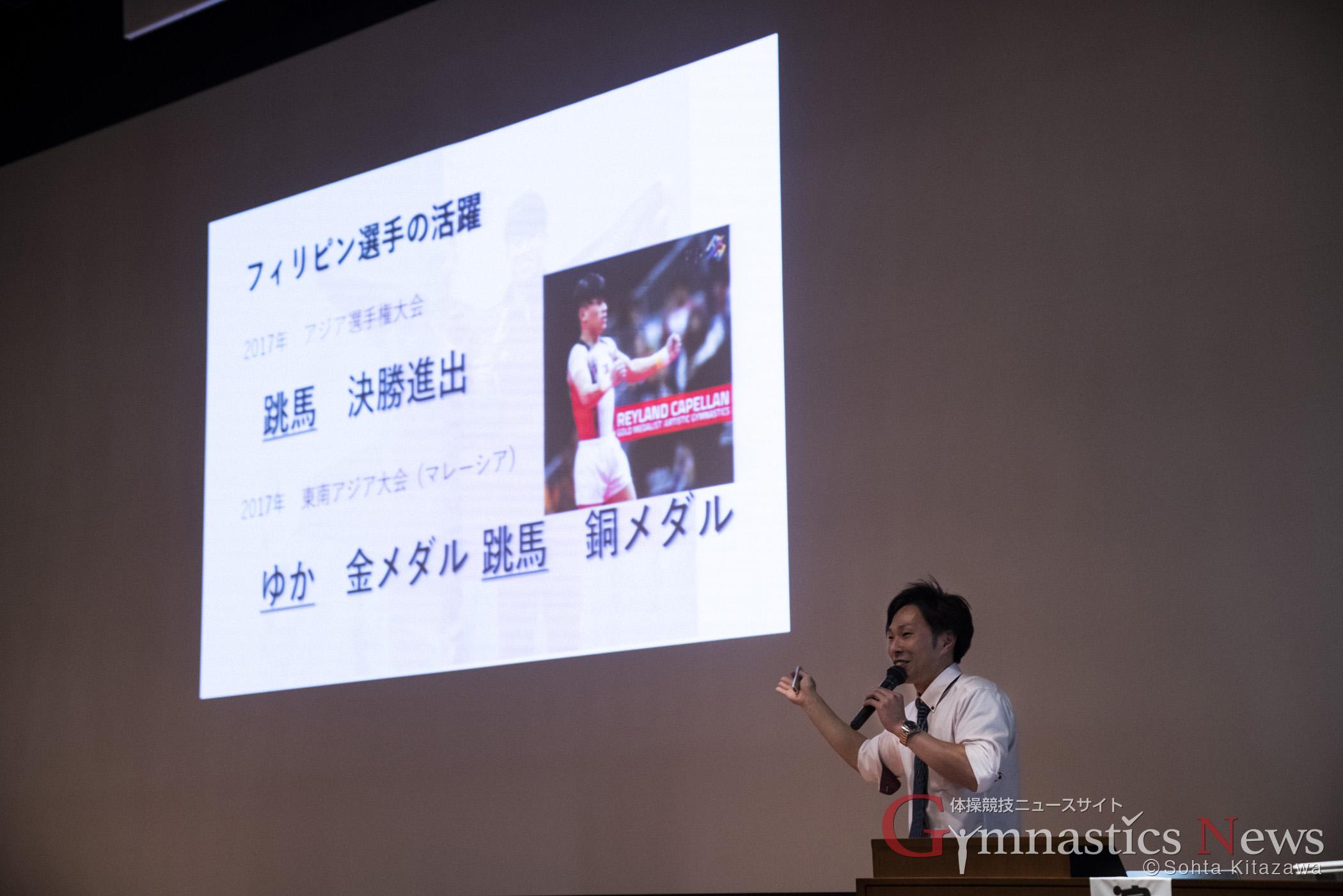 釘宮宗大氏に寄る「フィリピン体操界の現状報告」