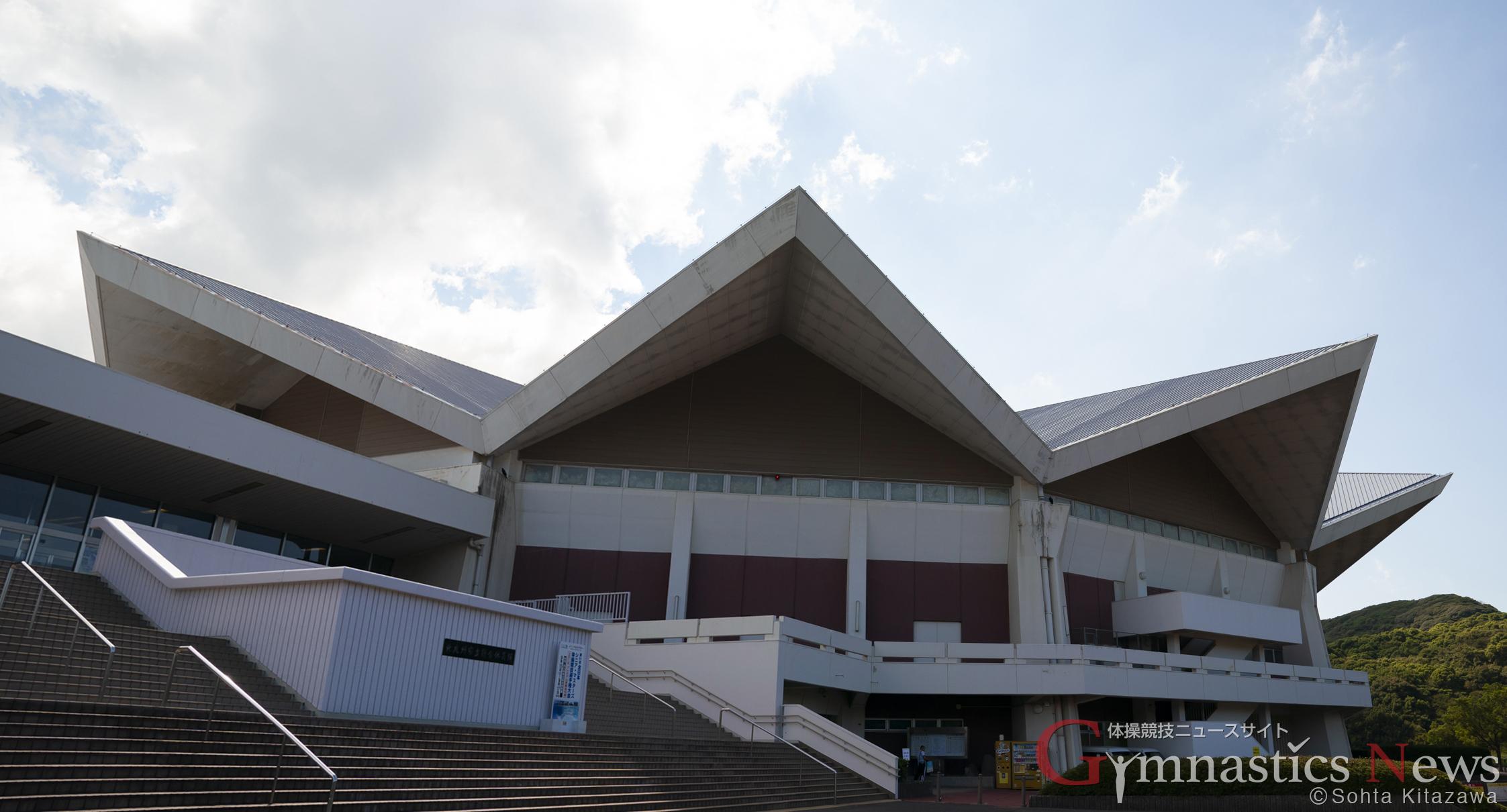 北九州市立総合体育館