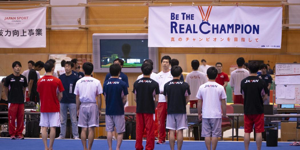 水鳥寿思 男子体操競技 強化本部長 日本代表監督
