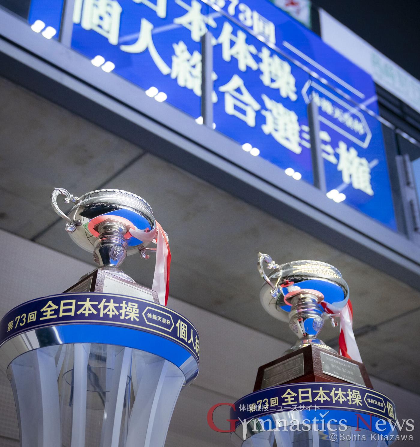 体操 全日本個人総合